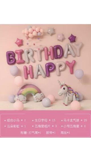 Instock unicorn theme party balloons happy birthday decoration brand new set .. free pump and paste on stick for the balloons