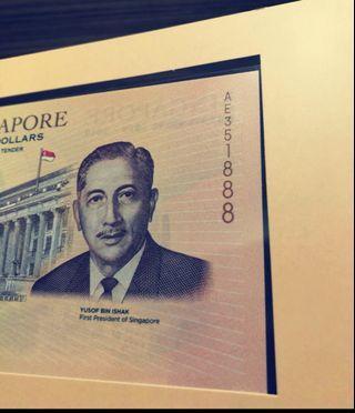 {AE351888} SG BICENTENNIAL COMMEMORATIVE $20 Note