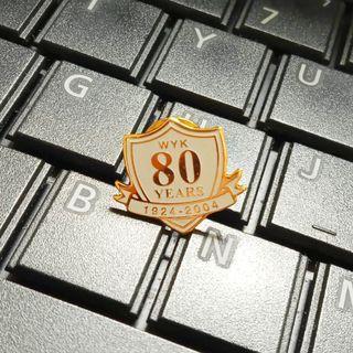 WYK 九龍華仁書院 八十週年紀念呔針