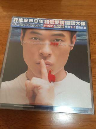 Andy Hui CD