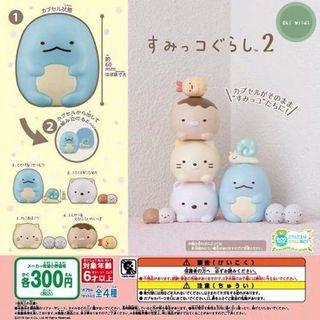 角落生物儲物盒-2 sumikkogurashi sanx 白熊 珍珠 貓 企鵝 蝸牛 蜥蜴 炸豬排 炸蝦尾 (全套4款) 扭蛋