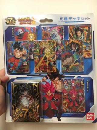 龍珠heroes SDBH 7周年紀念究極hero卡連卡盒