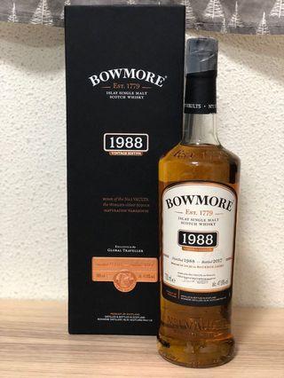 Bowmore 1988 Vintage Edition (29 year)