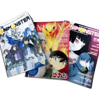 Majalah Animonster Animonstar