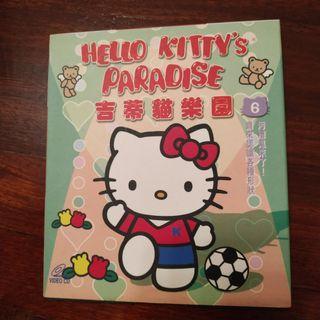 Sanrio Hello Kitty's Paradise 吉蒂貓樂園6