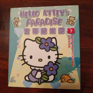 Sanrio Hello Kitty's Paradise 吉蒂貓樂園7
