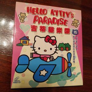 Sanrio Hello Kitty's Paradise 吉蒂貓樂園15