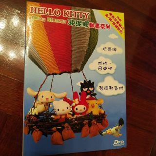 Sanrio Hello Kitty 3D泥膠動畫系列