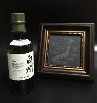 日本威士忌 白州 180ml