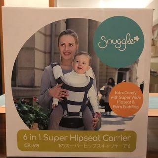 Snuggle 6 in 1 Baby Carrier