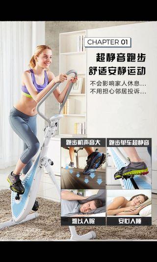 動感健身單車