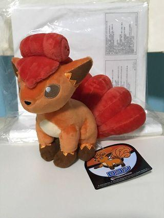 Pokemon Center Vulpix plush