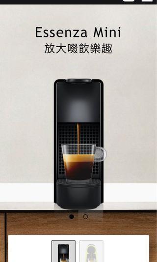 🚚 雀巢膠囊咖啡機(保固內)
