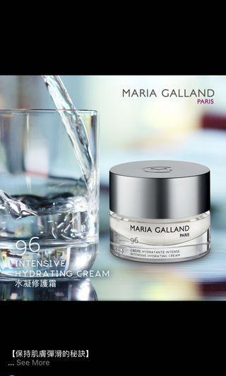 Maria Galland 瑪琍嘉蘭 96Intensive Hydrating Cream水凝修護霜50ml