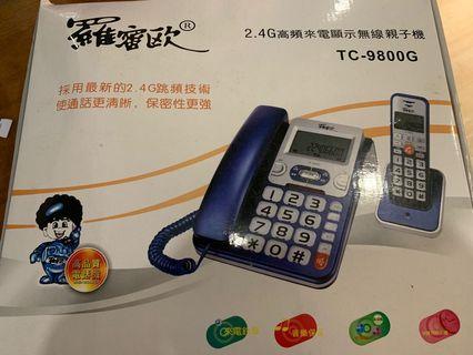 子母式 家用電話