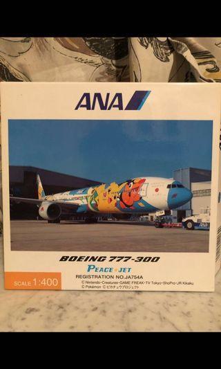 罕有 1:400 ANA Official Hogan Pikachiu Livery B777-300 全日空官方版比卡超 飛機模型