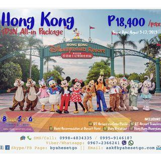 4D3N Hong Kong All-In Tour Package for 4pax