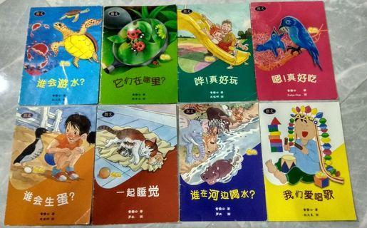 8 Chinese Preschool Books