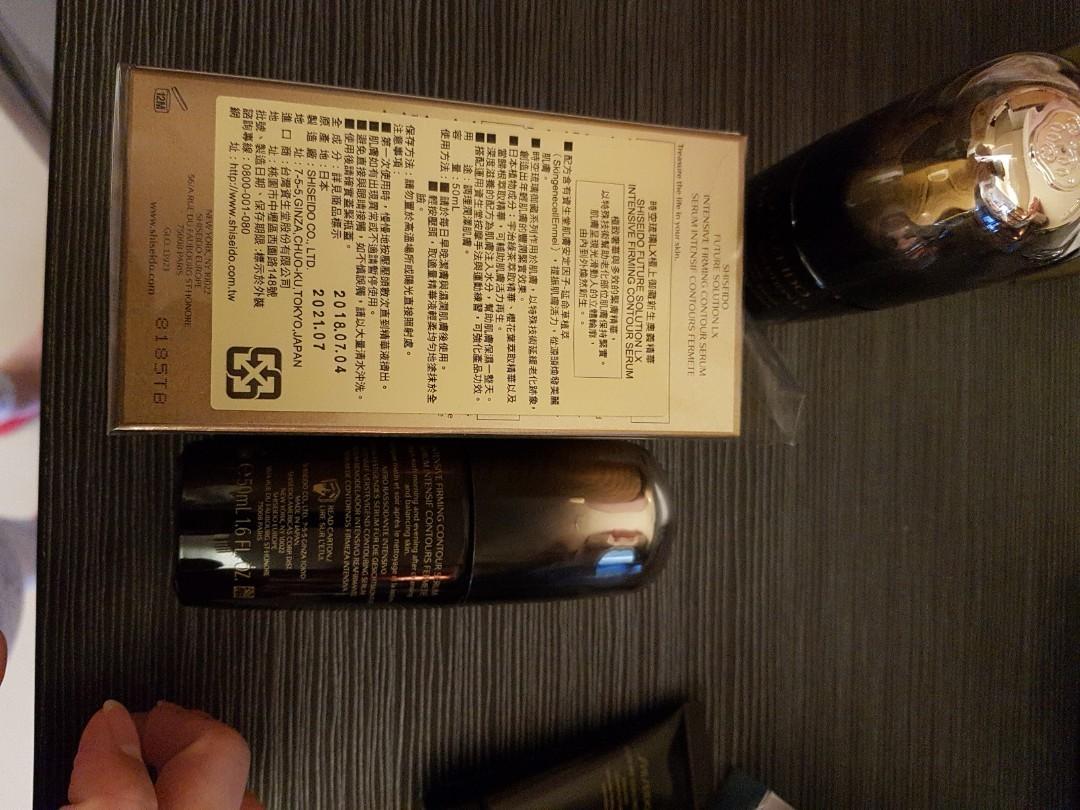 資生堂琉璃系列空瓶