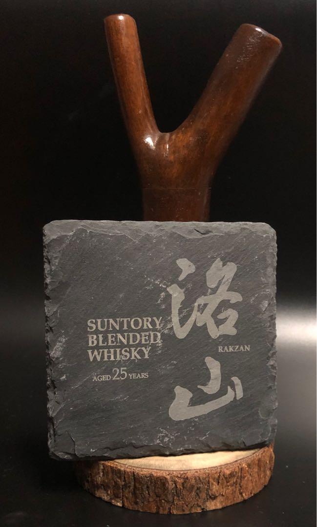 日本威士忌 三得利廠 Suntory 洛山 岩石杯墊