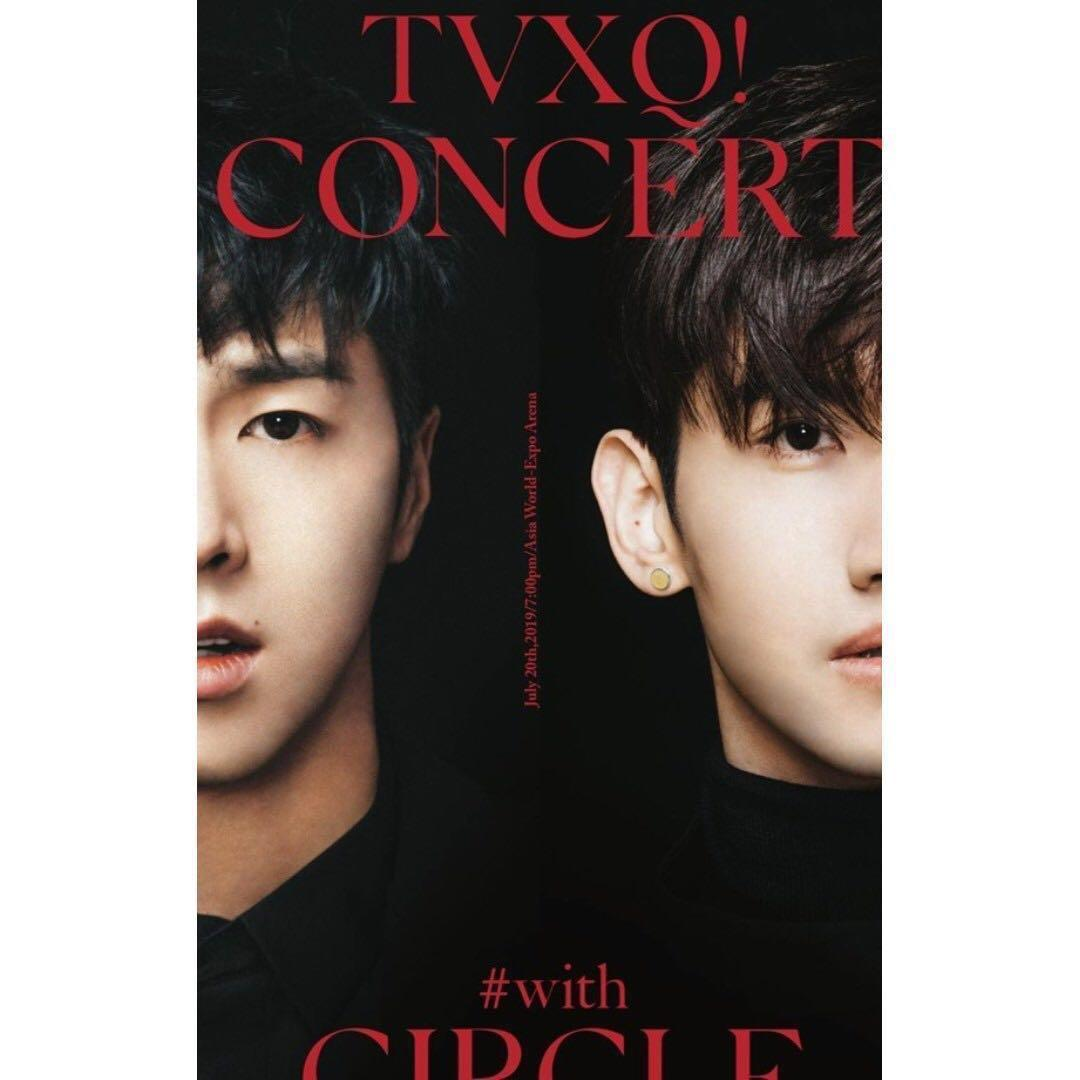 [低於原價] 東方神起演唱會 TVXQ! CONCERT – CIRCLE – #with in HONG KONG