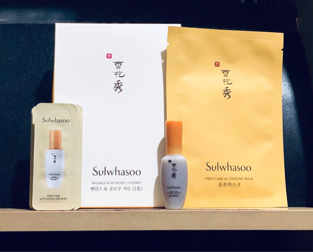 雪花秀潤燥面膜及精華 Sulwhasoo First Care Activating Mask and Serum EX