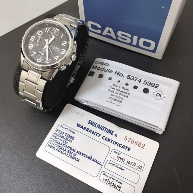 Casio MTP-E307D Quartz Analog Multi-hands Watch