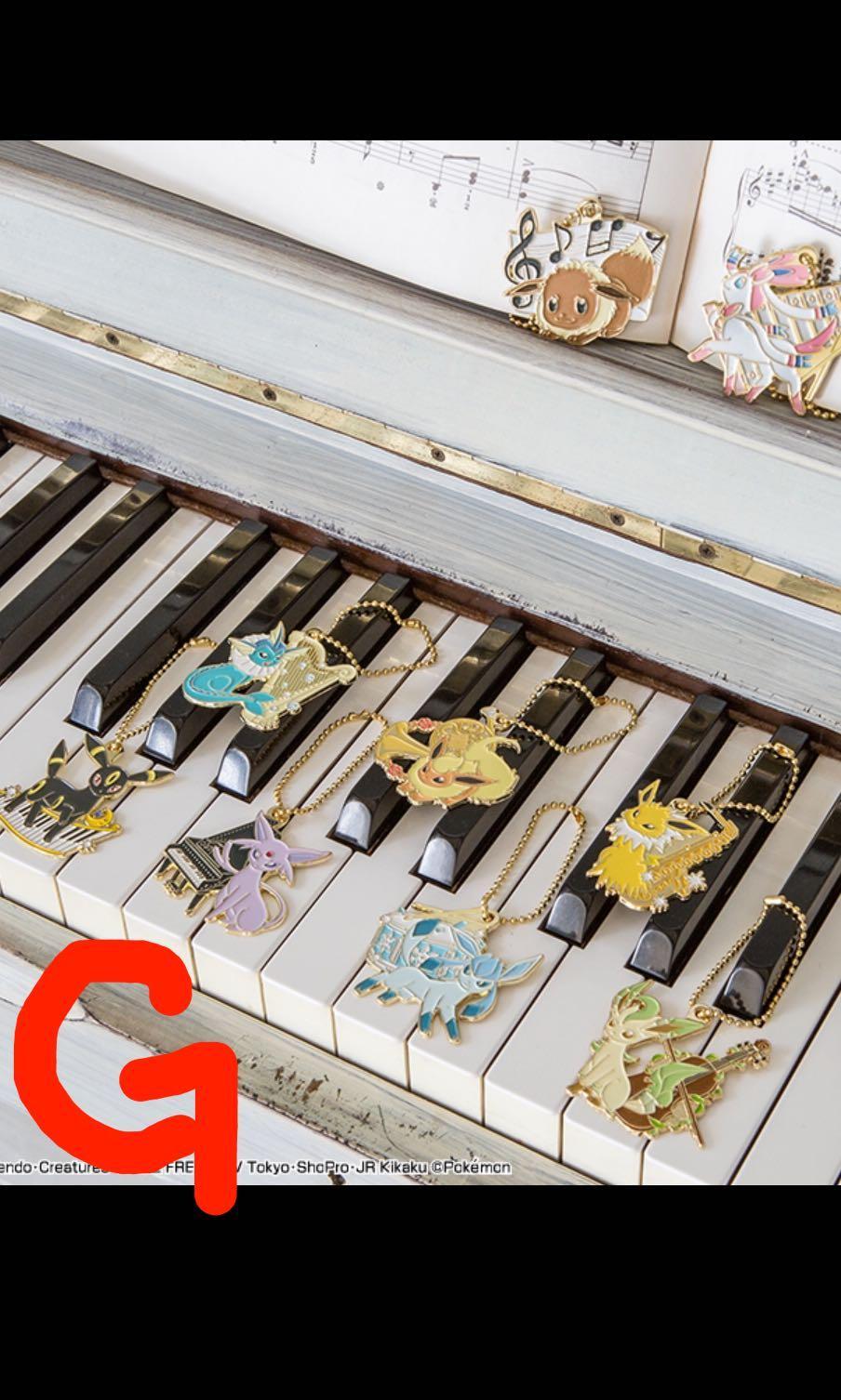 Eevee Kuji Melodies Complete set of Prizes