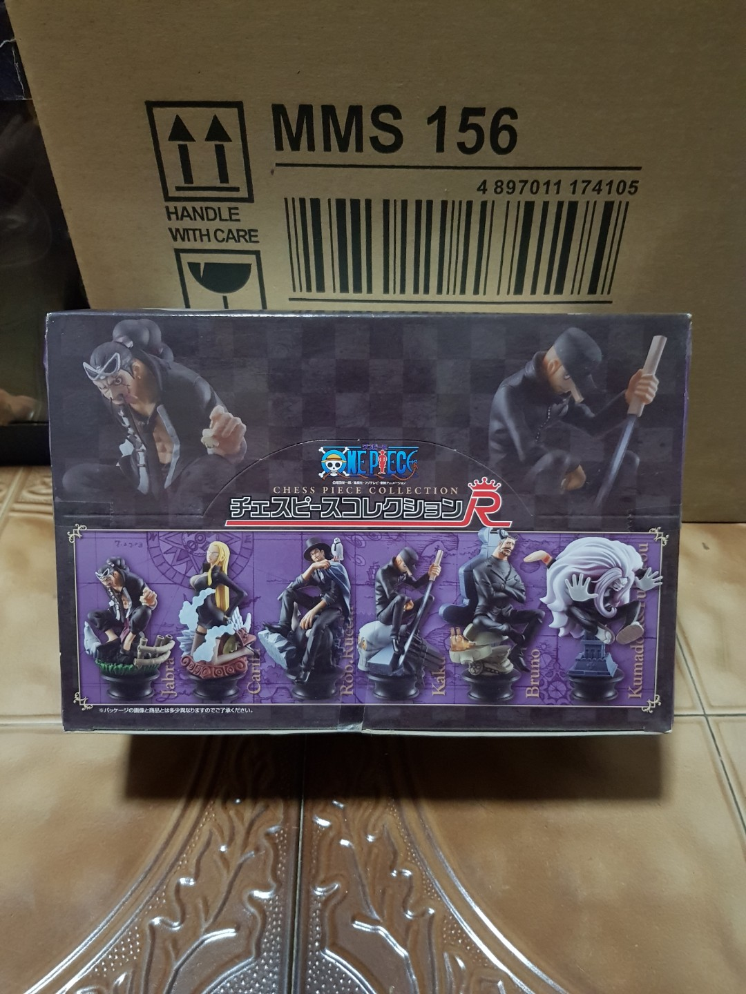 Megahouse One Piece Chess Art Collection CP9 New Toys OP