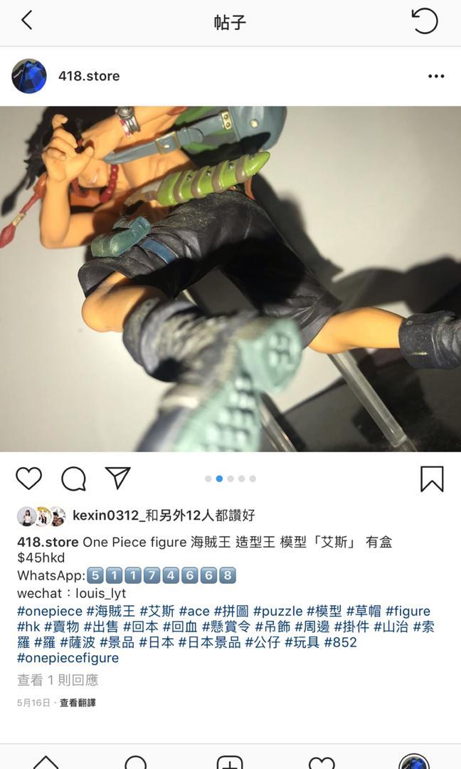 One Piece figure 海賊王 造型王 模型「艾斯」