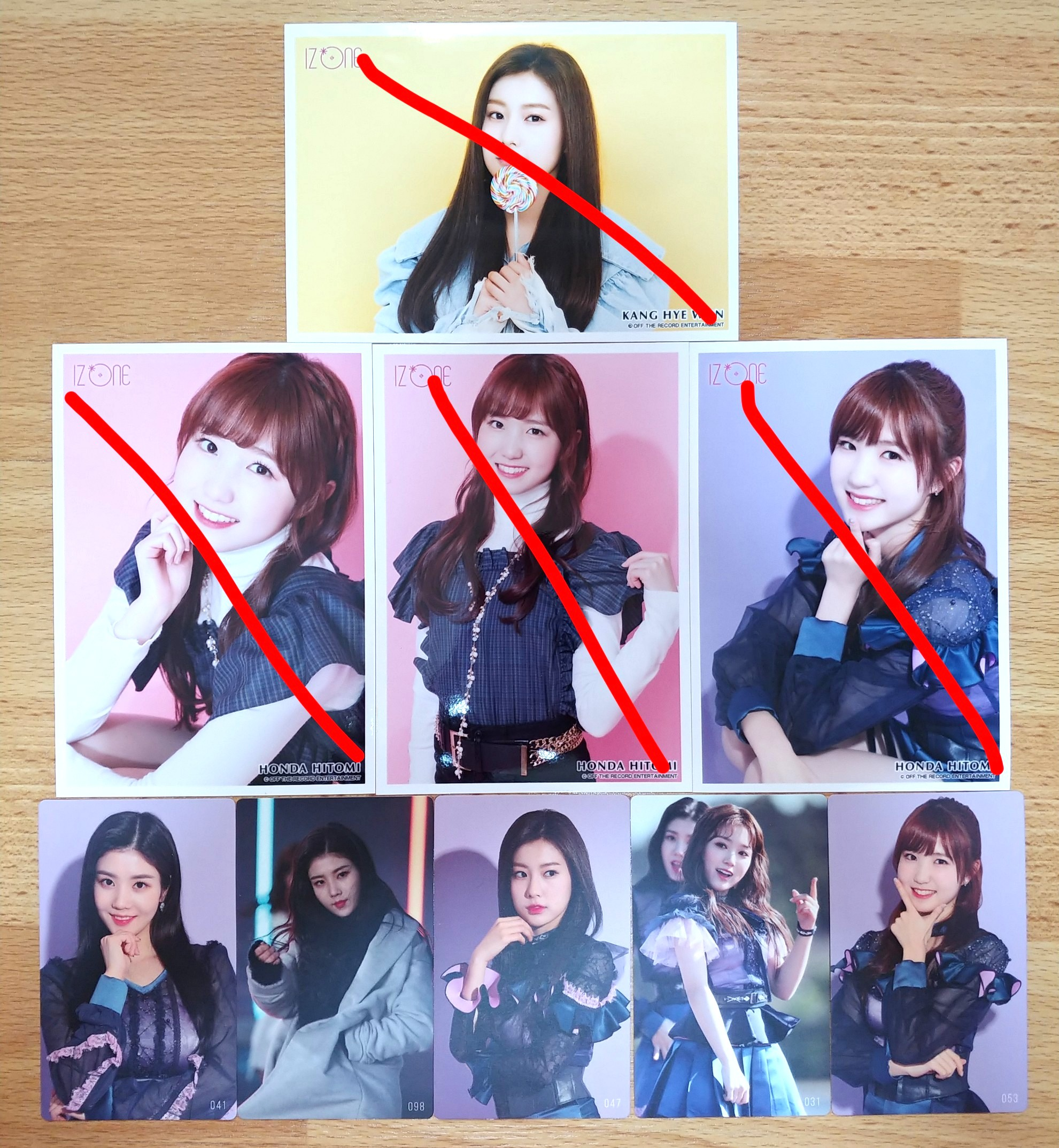 [WTS] IZ*ONE Japan Sukito Iwasetai photocards