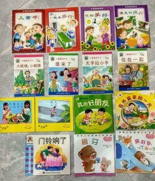 15 Chinese Story Books (preschool)