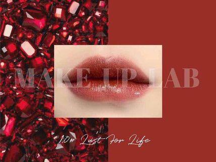 🚚 VIBE Lip Glaze | Lust for Life