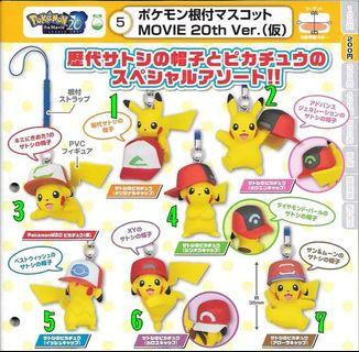 全新 各地區 戴帽比卡超 扭蛋 寵物小精靈 pokemon