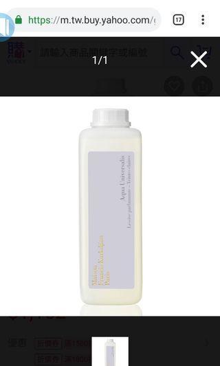 法國精品香水品牌Maison Francis Kurkdjian 香氛洗衣精(淺色衣物)1000ml