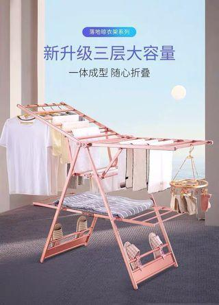 [💯SUPER DRY!] Multi-Layer Laundry Foldable Drying Rack (Rose Gold)