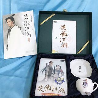 笑傲江湖茶具組、DVD