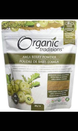 Amla Berry Powder