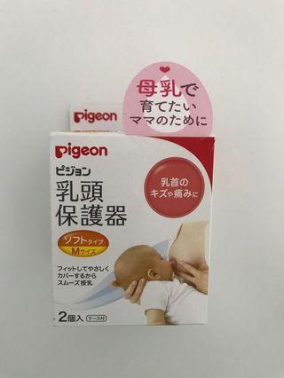 🚚 pigeon nipple cover