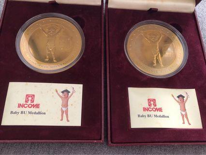 Baby BU Medallion 2000