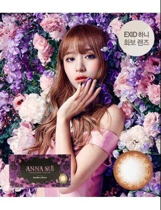 Korean Olens Anna Sui RoseBerry Brown Lens