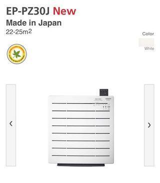 Hitachi Air Purifier EP-EZ30J