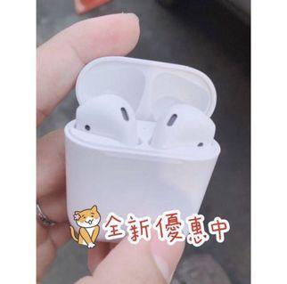 🚚 現貨🔥【買耳機送保護套】藍芽耳機 類AirPods IPhone airpods開蓋彈窗 可單獨使用 一鍵消除配對