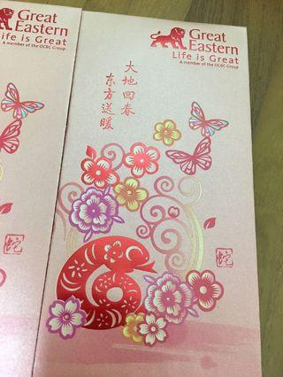🚚 Great Eastern Red Packets 红包