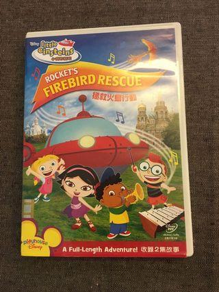 Little Einsteins Rocket's Firebird Rescue