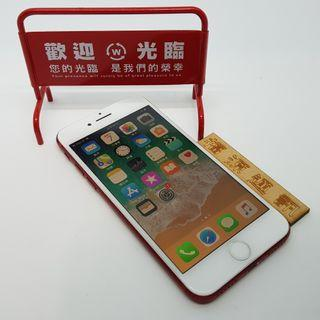 APPLE IPHONE 7 128g 紅色