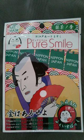 Pure smile art mask