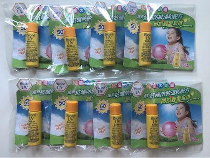 Biore UV兒童防曬乳液 8g x 8pcs