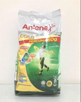 Anlene Gold ( 660 grams )