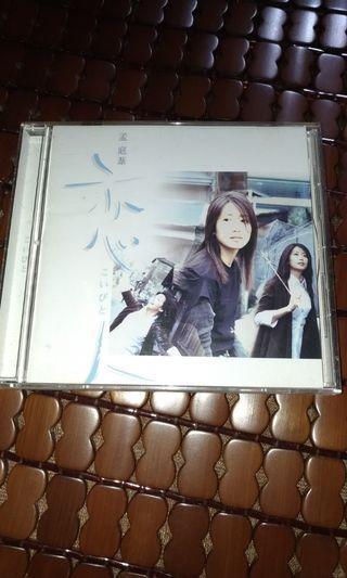 🚚 原版CD